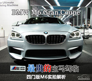 M6 Coupe US-Version