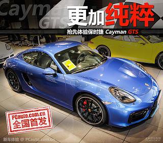 Cayman S Sport 3.4L