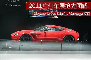 GT3 Special Edition