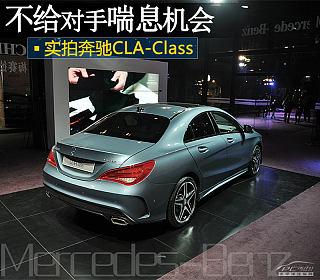 CLA 200 暗夜特别版