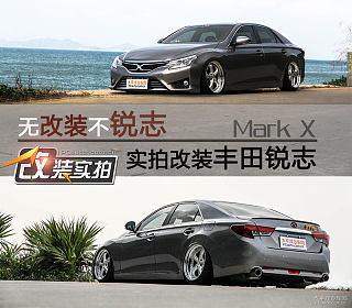 2.5S 风尚菁华版