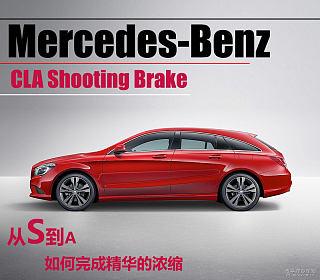 CLA Shooting Brake