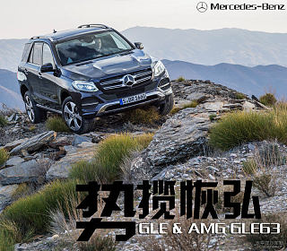GLE 400 4MATIC 轿跑SUV