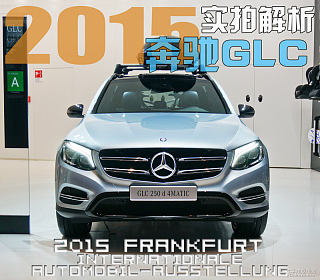 GLC 260 4MATIC 动感型