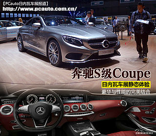 S 450 L 4MATIC 臻藏版