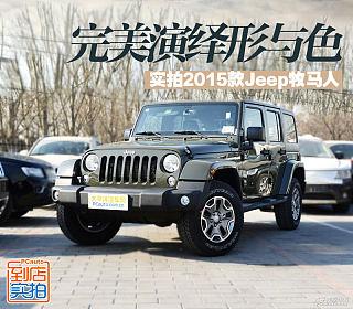 3.6L 2门 硬顶基本款加规 四驱 汽油版 5座