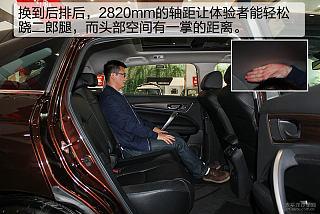 370TURBO 四驱至尊版