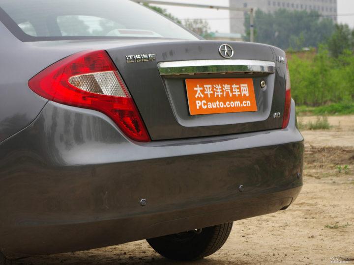 华晨宝马举行成立十周年庆典