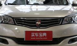 汽车资讯:兰博基尼首款车型350 GTV与超跑典范Veneno同台亮相