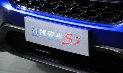 每日关注:五菱宏光S3部分信息 将在下半年上市