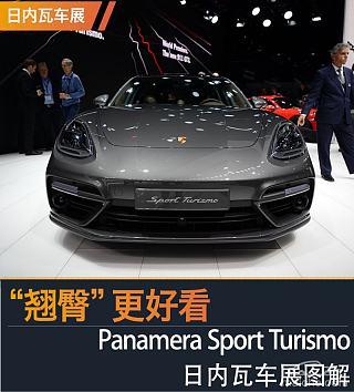 Panamera 4S Sport Turismo 2.9T