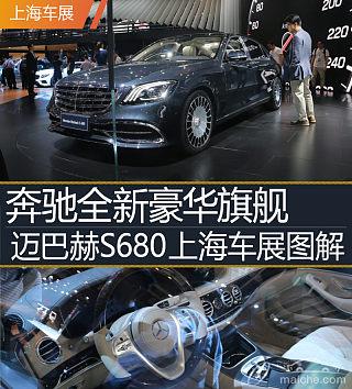 S 650 Cabriolet