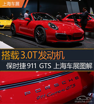 GT3 Touring Package