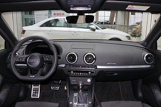 改款 S3 2.0T Limousine