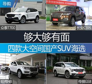 2.0T 柴油四驱智享型