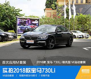M760Li xDrive 卓越奢华版