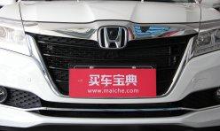 每日关注:全新梦想中级车凌派全球首发上市 售11.48-14.98万元