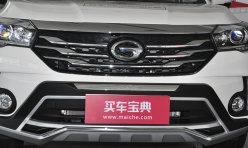 行业新闻:乐山传祺巡展一路礼遇 23日超级团购会