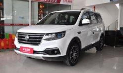 汽车资讯:日产(中国)参与《新能源汽车蓝皮书》发布