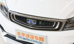 行业新闻:打造多款新能源车 吉利发布新能源蓝图