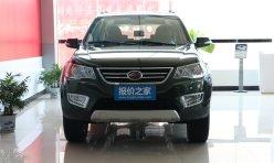 汽车导购:《新能源汽车蓝皮书》国际论坛在京举行