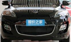用车技巧:吉利豪情SUV报价及图片 10月上市销售