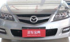 汽车资讯:马自达6改装双光透镜 加装Q5双光透镜 欧司朗灯泡