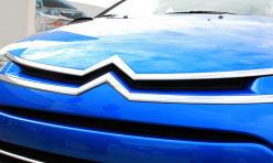 汽车百科:汽车外观包围改装知识