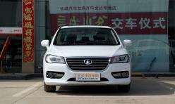 行业新闻:台州长城腾翼C50到店 全面接受预订