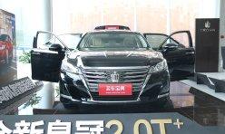 导购精选:飞利浦发布X - tremeVision车用灯泡