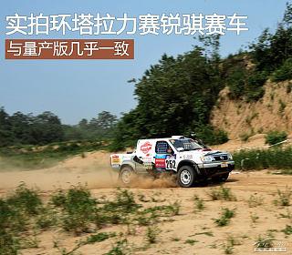 2.5T柴油四驱豪华型长货箱ZD25T5