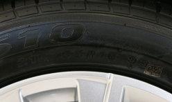 推荐阅读:曝标致308 GTi说明书 将亮相古德伍德