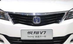 经验交流:长安悦翔V7 1.0T上市 售价6.89-7.29万