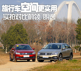 280TSI DSG豪华版