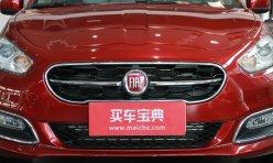 平行百科:2014款菲翔/菲翔两厢版将广州车展首发