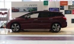 汽车资讯:2013法兰克福车展 新标志308参展