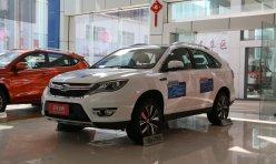 汽车导购:售10.69-11.69万元 比亚迪S7 1.5T上市