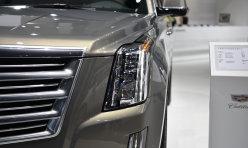 汽车导购:飞利浦发布X - tremeVision车用灯泡