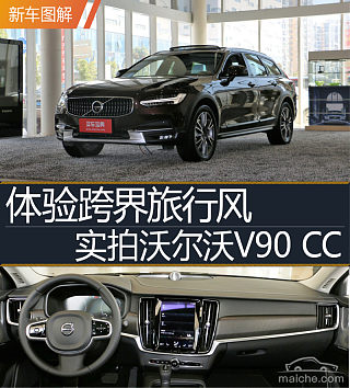 Cross Country T5 AWD 智远版 国V