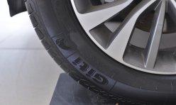 头条资讯:乌海奇瑞瑞虎5 现车销售 价格可谈