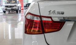 汽车资讯:一汽奔腾新B50改装成功 七月正式发布