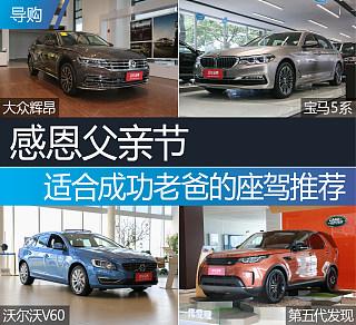 改款 480 V6 四驱豪华旗舰版