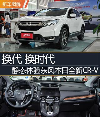 銳·混動 2.0L 兩驅凈速版 國VI