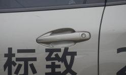 经验交流:东风标致2008潍坊金宝车展光芒耀世
