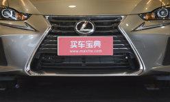 平行百科:北京奔驰E级口碑报告:距离完美 只差优惠