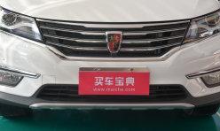 评测精选:威RX5携荣威e550荣威360登陆天津车展
