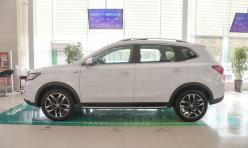 热点话题:荣威RX5南充地区正式上市发布销售