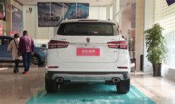 用车技巧:荣威RX5-正式上市 售价9.98-18.68万元
