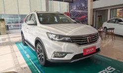汽车资讯:荣威RX5 义乌汽车文化节与您相见