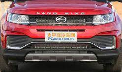 热点话题:陆风X7实车照曝光 酷似极光/广州首发
